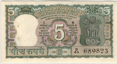 Photo: C10 L K Jha Gandhi Centenary issue.