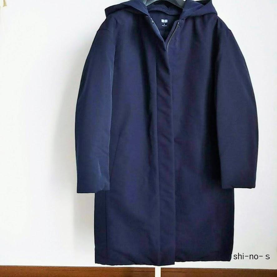 ロングダウンのコート