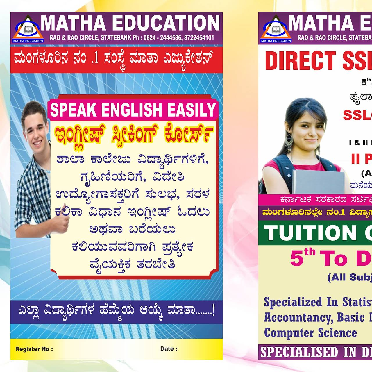 Matha Education State bank - 100% job oriented courses