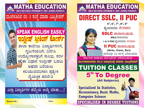 Matha Education State bank