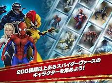 MARVEL スパイダーマン・アンリミテッドのおすすめ画像3