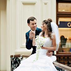 Wedding photographer Svetlana Pankova (littleBird). Photo of 05.09.2013