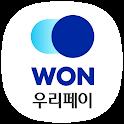 우리페이 icon