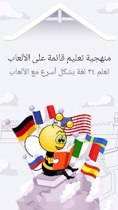 تحميل تطبيق FunEasyLearn v2.2.4 لتعلم اللغات مجانا كامل للأندرويد 1