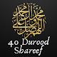 Islamic Darood Sharif (दरूद शरीफ हिंदी में ) App Download for PC Windows 10/8/7