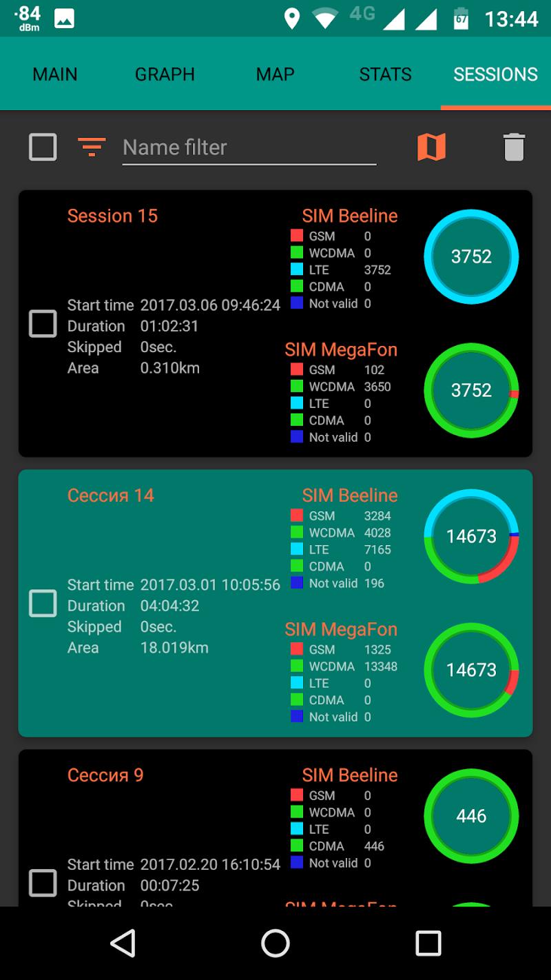 NetMonitor Pro Screenshot 6