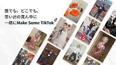 TikTokのおすすめ画像4