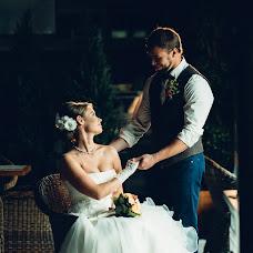 Wedding photographer Evgeniy Kirvidovskiy (kontrast). Photo of 24.11.2015