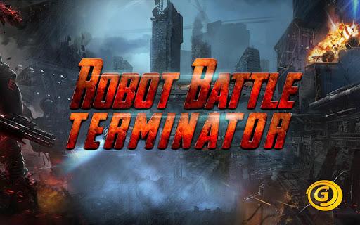 機器人終結者之戰