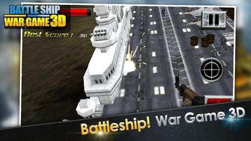 海军战争游戏3D战舰