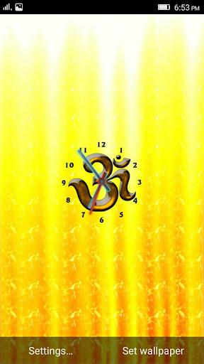 Shiva Clock Baahubali Clock