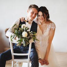 Wedding photographer Andrey Grishin (comrade). Photo of 04.11.2018
