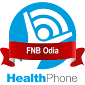FNB Odia HealthPhone