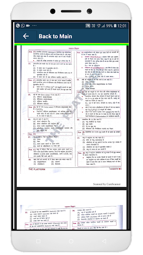 Objective Science Competitive Exam screenshot 6