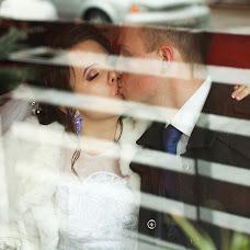 Wedding photographer Lyudmila Fedash (ludafedash). Photo of 22.05.2018