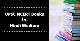 UPSC NCERT Books in Hindi Medium: Download Free PDFs