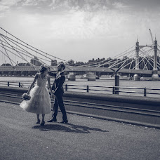 Wedding photographer Jack Slade (jacksladephotog). Photo of 17.09.2015
