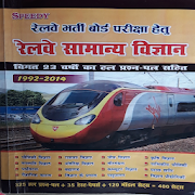 Download speedy Railway science APK for Android Kitkat