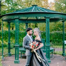 Wedding photographer Savva Vorotilin (Savvaphoto). Photo of 23.04.2017