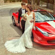 Wedding photographer Vadim Smolyak (dramat). Photo of 04.01.2016