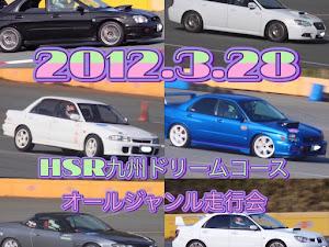 インプレッサ WRX STI GDBのカスタム事例画像 昴人さんの2021年02月21日22:13の投稿