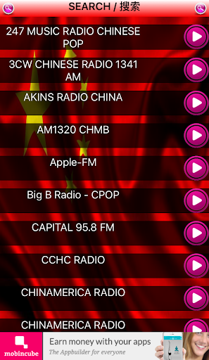 China Radio Stations