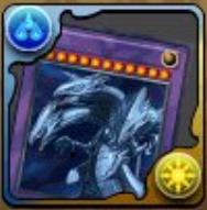 青眼の究極竜のカード