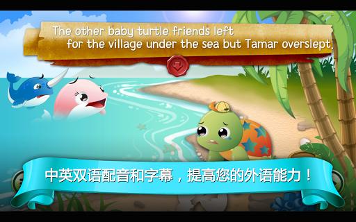 玩免費教育APP|下載粉色海豚波杜 app不用錢|硬是要APP