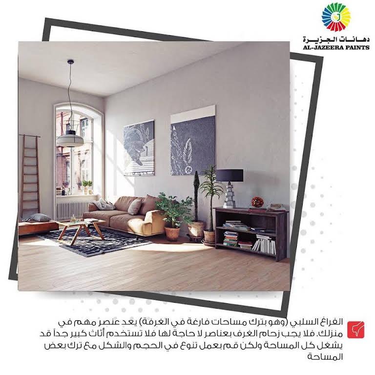 Al Jazeera Paints OMAN - KITHMAN TRADING Paint Store, Distributors