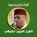 Quran MP3 Offline - El Kouchi icon