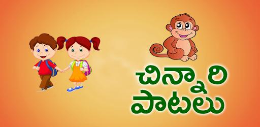 Telugu Rhymes Pdf
