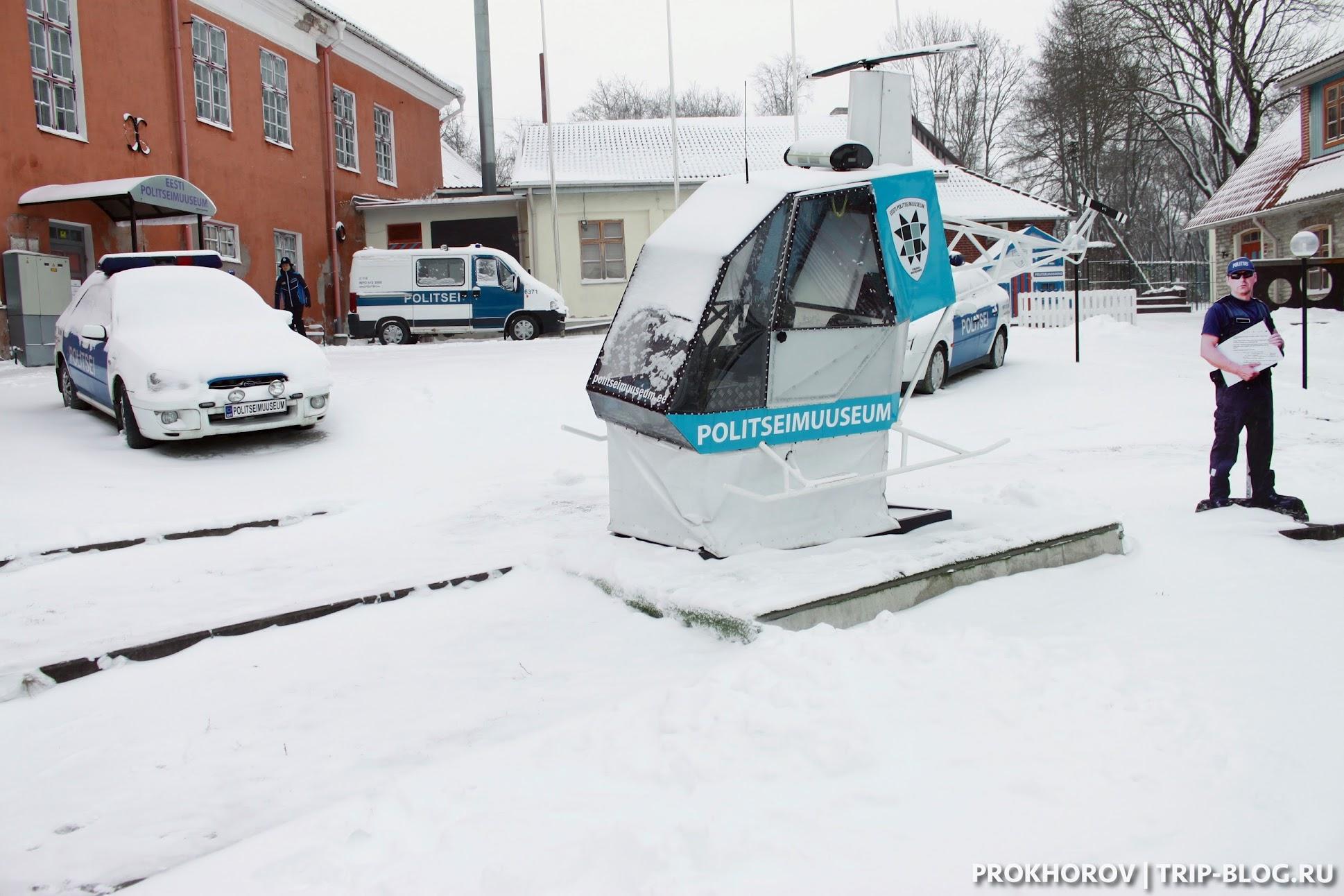Музей эстонской полиции в Раквере