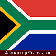 Xhosa English Translator