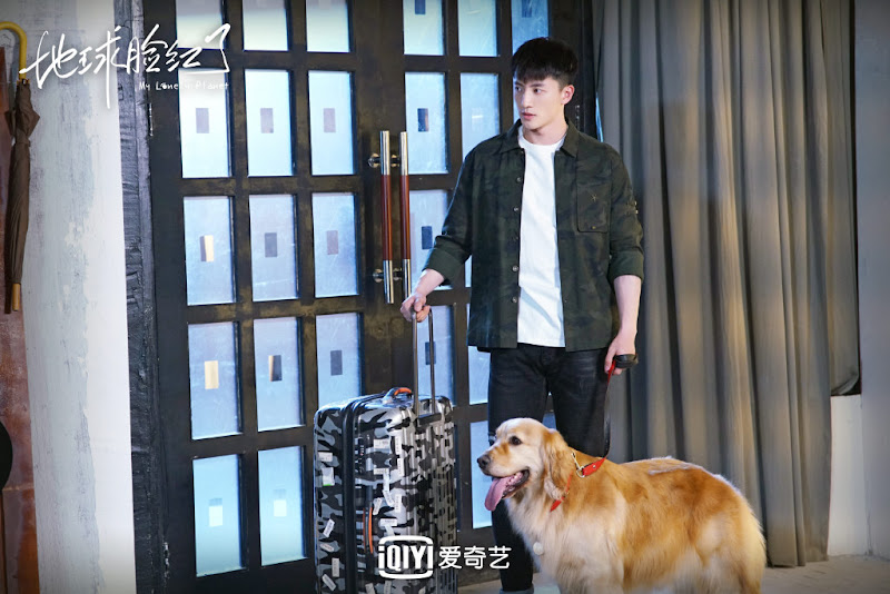 My Lonely Planet China Web Drama