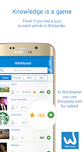 WikiMaster- Quiz to Wikipedia- screenshot thumbnail