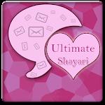 Best Shayari 2015
