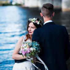 Wedding photographer Nikita Molochkov (molochkov). Photo of 06.02.2018