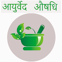Rishi Patanjali - Ayurvedic remedy icon