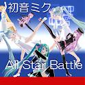 """HATSUNE MIKU"" All Star Battle icon"