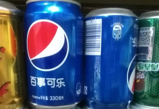 El caso Pepsi o por qué necesitas un traductor de chino profesional