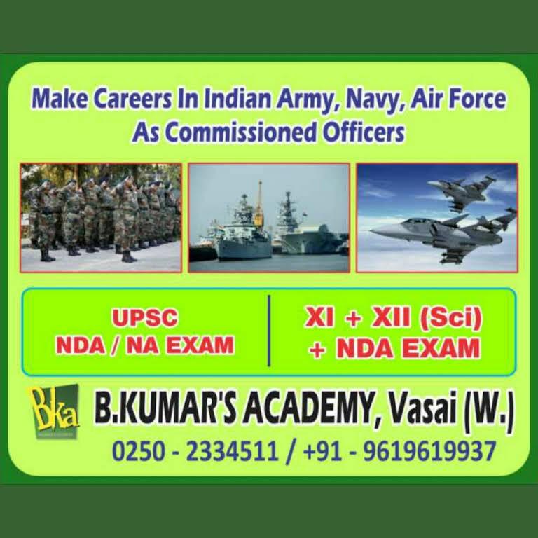 B Kumar's Academy: Nda,Cds,Bank Coaching Classes in vasai,virar