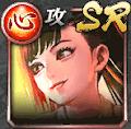 山田照(SR)