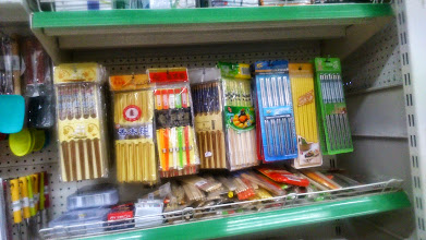 Photo: I was glad to find out that piles of chopsticks, Japanese, Chinese and Korean styles, in Dorabjee's supermarket on the New Airport Road, Pune.  25th July updated (日本語はこちら) - http://jp.asksiddhi.in/daily_detail.php?id=613