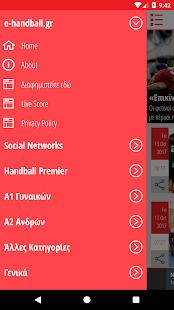 e-handball.gr - náhled