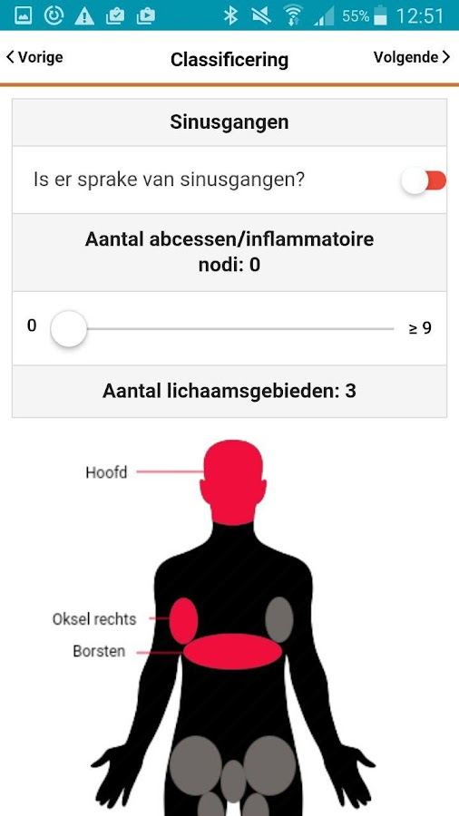 Hidradenitis Suppurativa App- screenshot