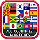 All Countries National Anthems Ringtones 2019 Download for PC Windows 10/8/7