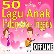 App Indonesian children's song APK for Windows Phone