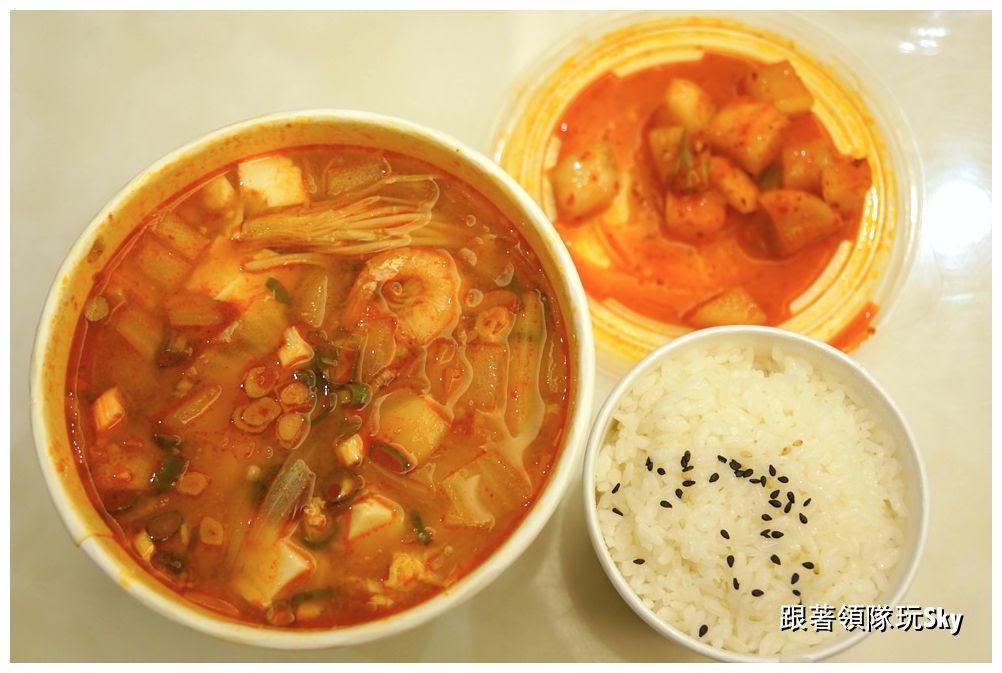 三重美食推薦-巷弄裡的韓式料理【高麗屋】