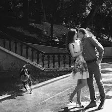 Wedding photographer Ilona Anton (Rodina). Photo of 06.06.2014