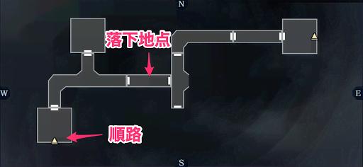 女神転生3_ユウラクチョウ坑道